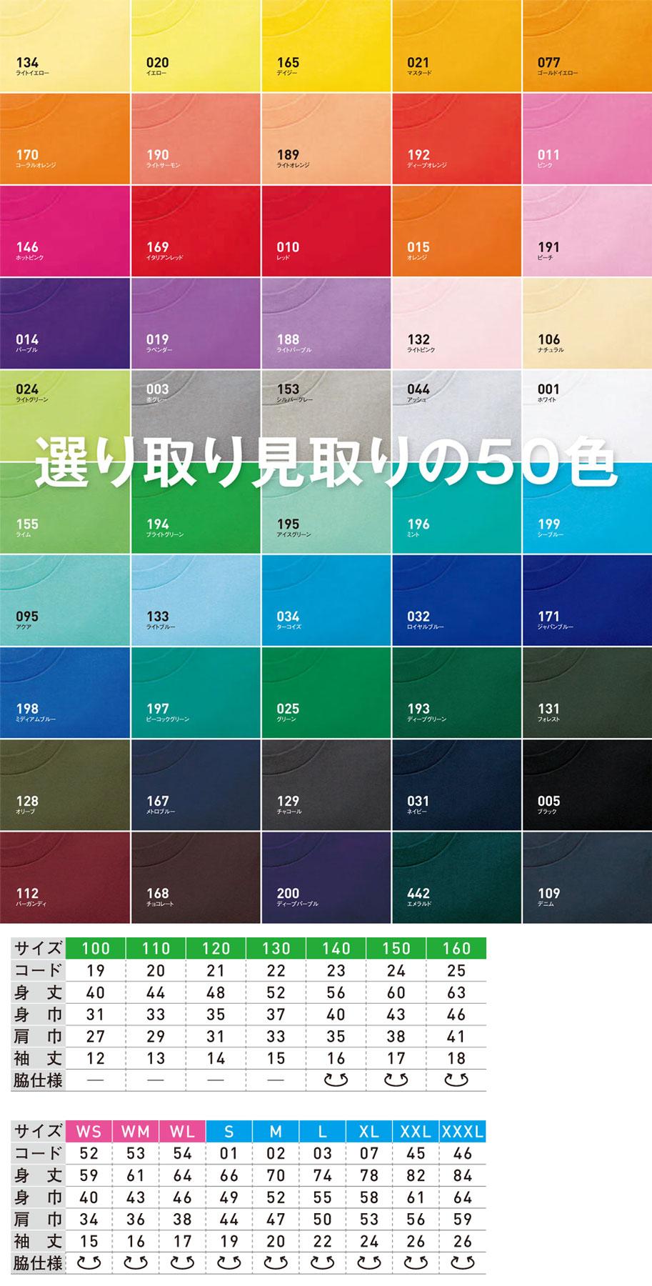 085cvt-colorsize