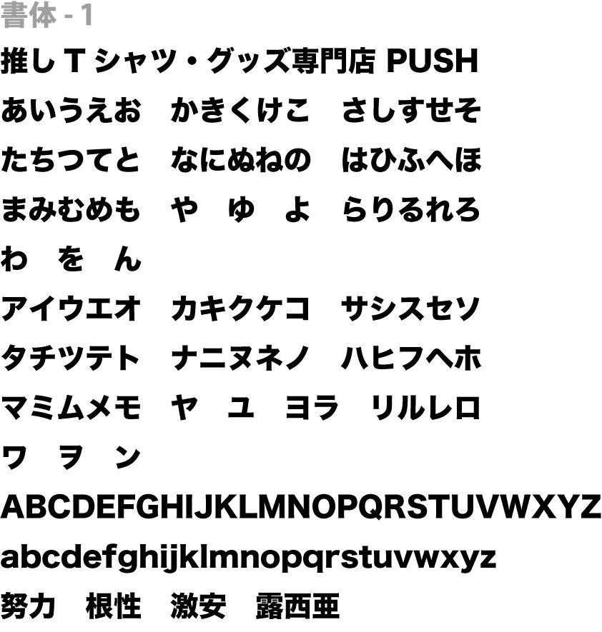 font_01