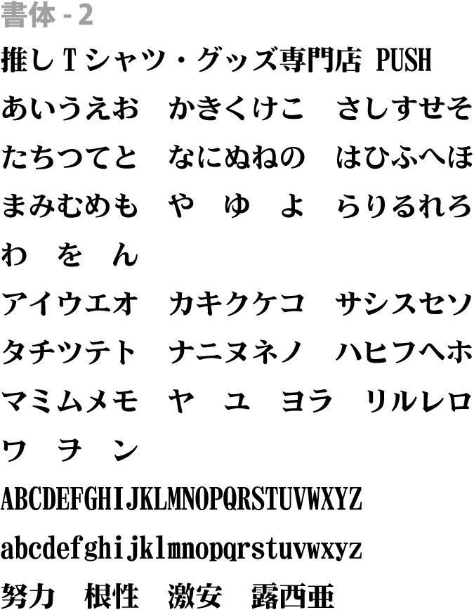 font_02
