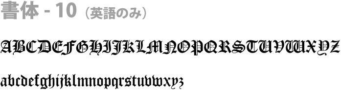 font_10