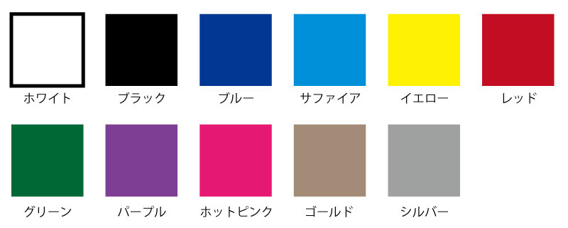 sheet-color
