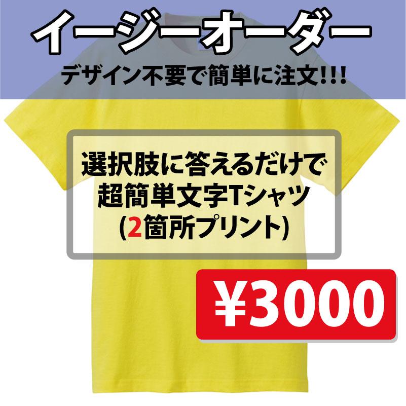 easy-moji-5001-two