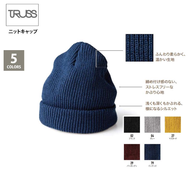 knitcap-lbn360