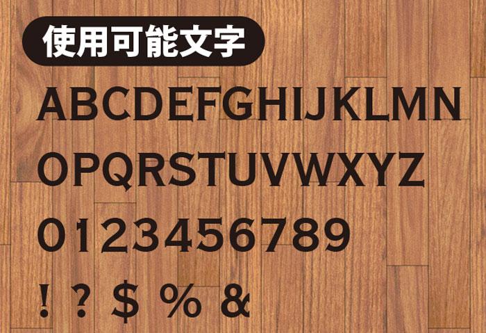 easy-heavytote-font