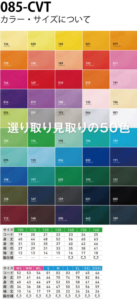 easy-kenshusei-sale-04