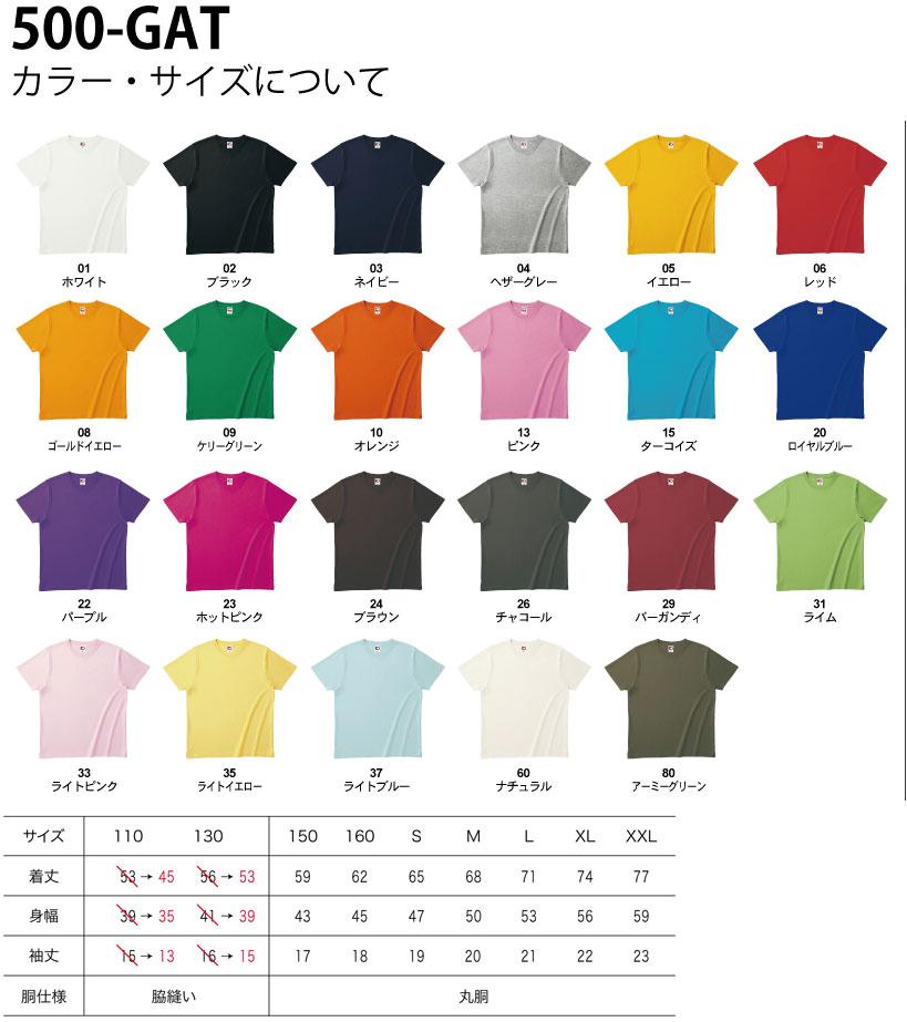 easy-kenshusei-sale-06