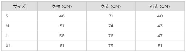 easy-kenshusei-meisai_size